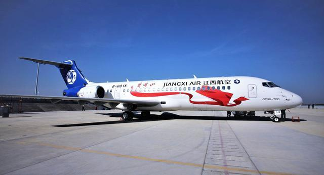 ARJ211.jpg
