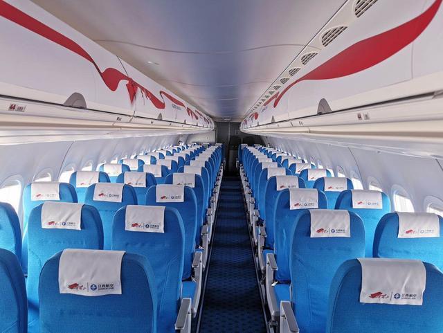 ARJ212.jpg